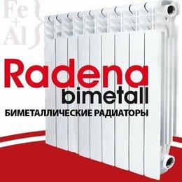 Радиаторы - Радиатор биметаллический Radena CS 500/100, 0