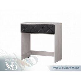 Столы и столики - Туалетный столик Кимберли, 0