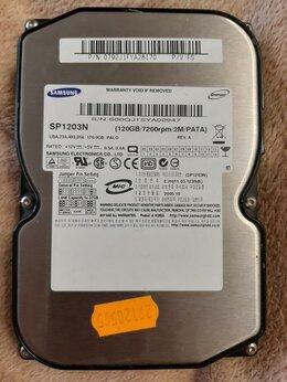 """Внутренние жесткие диски - HDD 3.5""""120Гб 7200prm  Samsung SP1203N, 0"""