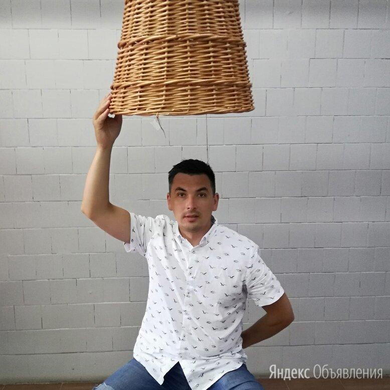 Плетеные светильники потолочные по цене 2880₽ - Люстры и потолочные светильники, фото 0