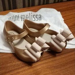 Балетки, туфли - Туфли Mini Melissa, 0