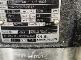 Промышленные насосы и фильтры - Центробежный насос , 0