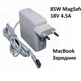 Аксессуары и запчасти для ноутбуков - Apple Macbook 85W MagSafe 18.5V 4.6A Новая Зарядка, 0