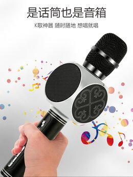 Микрофоны - Караоке - Микрофон YS-63 серебр., 0