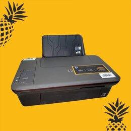 Принтеры и МФУ - МФУ HP Deskjet 1050A (CQ198C), 0