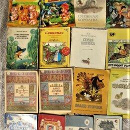 Детская литература - А. Блок. Зайчик. Стихи. Рисунки К. Дорона. 1974 год, 0