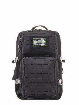 Рюкзаки - Рюкзак тактический RU 065 ткань Оксфорд, 0