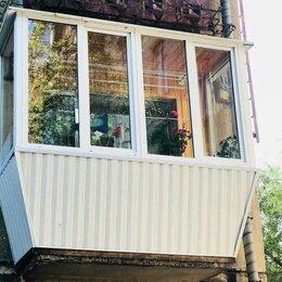 Окна - Остекление и отделка балконов, 0