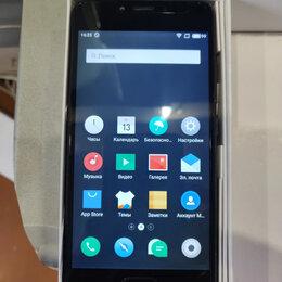 Мобильные телефоны - Meizu M5C, 0