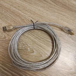 Компьютерные кабели, разъемы, переходники - USB Кабель длиной 5 метров, 0
