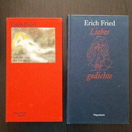 Литература на иностранных языках - Книги на немецком языке (3), 0