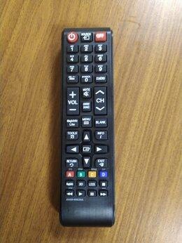 Пульты ДУ - Пульт для телевизора Samsung AA59-00630A, 0