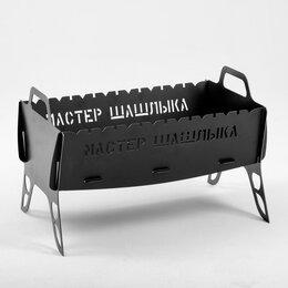 Походная мебель - Мангал, 0