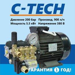 Мойки высокого давления - Аппарат высокого давления 200 бар / мойка высокого давления, 0