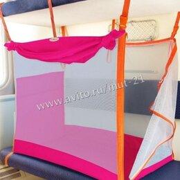Кресла - Железнодорожный манеж со шторкой, розовый, 0