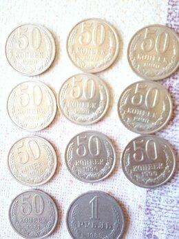 Монеты - Монеты СССР 1-2-3-5-15-20-50 копеек, 0