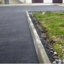 Тротуарная плитка, бордюр - Тротуарный бордюр , 0