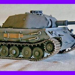 Сборные модели - 1/35 модель танка ВК 45.02П мод.А проект Германия 1942 год 1/35 , 0