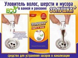 Инструменты для прочистки труб - Уловитель волос шерсти мусора в ванной Золушка +…, 0
