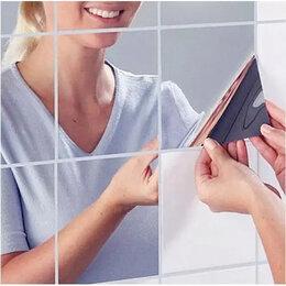 Самоклеящаяся пленка - Зеркальная самоклеящаяся плитка - 9 шт, 15х15 см, 0
