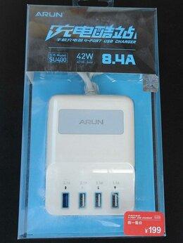 Зарядные устройства и адаптеры - Arun SU400 4-х портовое зарядное устройство 8.4А, 0
