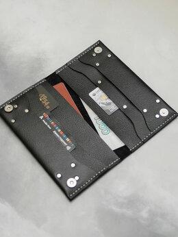 Кошельки - Стильное портмоне на магнитах. Шью из кожи, 0