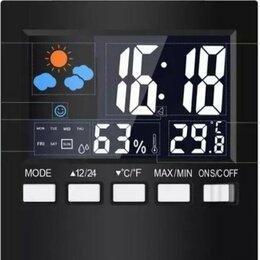 Метеостанции, термометры, барометры - Метеостанция с цветным дисплеем, 0