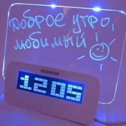 Часы настольные и каминные - Светящийся LED будильник с доской для записей, 0