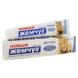 Зубная паста - Паста зубная Новый Жемчуг Бережное отбеливание…, 0