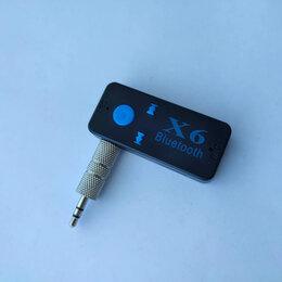 Наушники и Bluetooth-гарнитуры - Блютуз аукс в машину Bluetooth X6 AUX в машину модулятор, 0