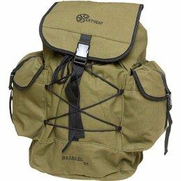 Рюкзаки - Рюкзак для охоты, рыбалки и туризма, 0