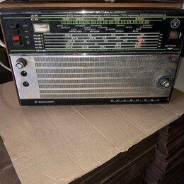 Радиоприемники - Радиоприемник  океан 209, 0