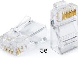 Кабели и разъемы - Коннекторы rj45 utp ftp 5e 6a 7, 0