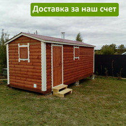 Готовые строения - Баня из бревна 6 на 2,25 метров, 0