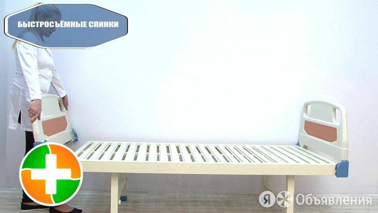 Кровать для лежачих больных по цене 11850₽ - Оборудование и мебель для медучреждений, фото 0