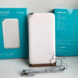 Универсальные внешние аккумуляторы - Внешний аккумулятор (powerbank) Honor 10000 mAh, 0