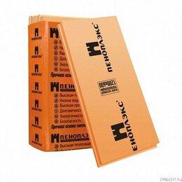 Изоляционные материалы - Пеноплекс 20мм, 0