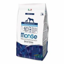 Корма  - Monge Dog Mini Starter для щенков 1,5 кг, 0