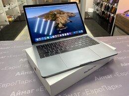 """Ноутбуки - MacBook Pro 13"""" 2017г Core i5, SSD 128Gb, ОЗУ…, 0"""