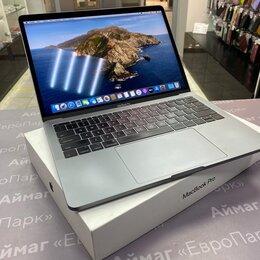 "Ноутбуки - MacBook Pro 13"" 2017г Core i5, SSD 128Gb, ОЗУ 8Gb Space Gray, 0"