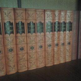 Художественная литература - Собрания сочинений известных писателей               , 0