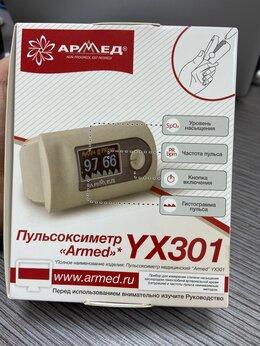 Приборы и аксессуары - Пульсоксиметр Армед YX301 с поверкой, 0