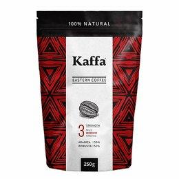 Продукты - Кофе молотый №3, Kaffa, 100г., 0