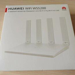Проводные роутеры и коммутаторы - Huawei WS5200 V2, 0