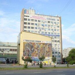 Другое - 100% пакет акции АО «Тюменский дом печати», 0