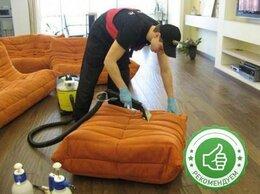 Бытовые услуги - Химчистка мягкой мебели с выездом на дом, 0