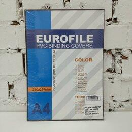 Расходные материалы для брошюровщиков - Обложки пластиковые тонированные (коричневая дымка) А4, 180 мкн (100 шт.) (Yu) , 0