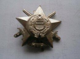 Военные вещи - Кокарда  армии ВНР, 0