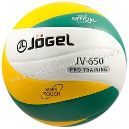 Мячи - Мяч волейбольный JV-650, 0