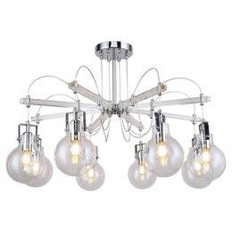 Люстры и потолочные светильники - Подвесная люстра Lussole Lgo Mohave GRLSP-8088, 0